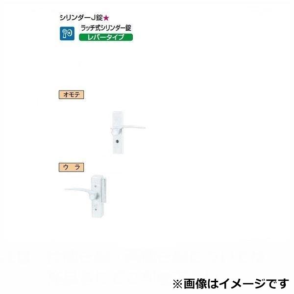 リクシル TOEX リクシル 錠金具 片開き用 シリンダーJ錠 『単品購入価格』 KCU19