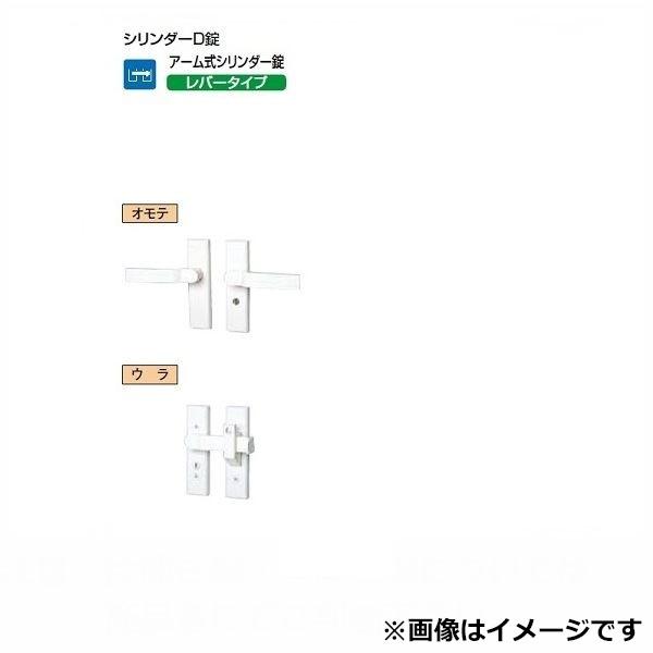 リクシル TOEX リクシル 錠金具 両開き用 シリンダーD錠 『単品購入価格』 KCU18