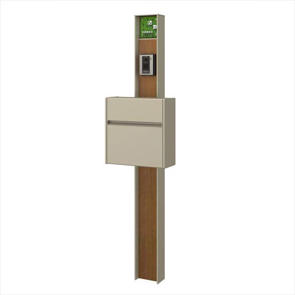 三協アルミ ファノーバ 組合せ例 2017-H 木調タイプ 『機能門柱 機能ポール』