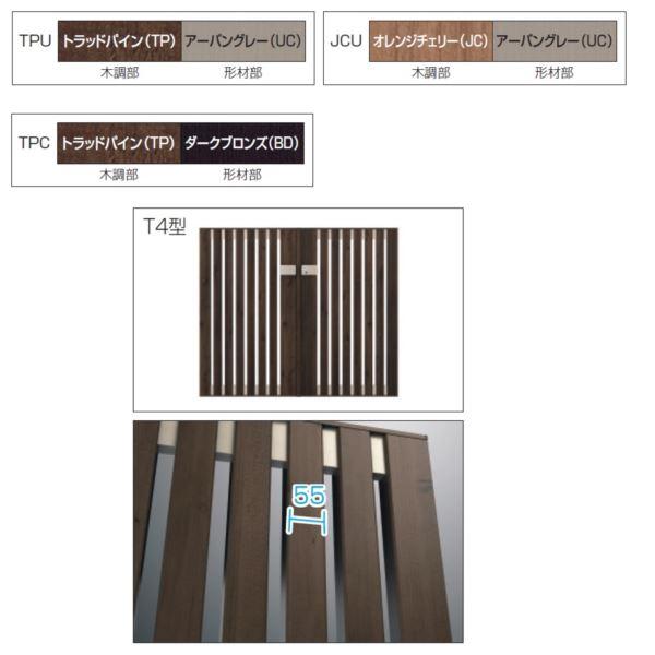 c2b3af0bee0f 腐らない木調アルミ形材門扉 三協アルミ フレイナ T4型 内開き門柱タイプ ...