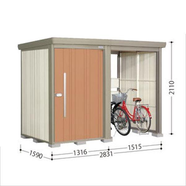 タクボ物置 TP/ストックマンプラスアルファ TP-Z2815 一般型 結露減少屋根 『追加金額で工事も可能』 『駐輪スペース付 屋外用 物置 自転車収納 におすすめ』 トロピカルオレンジ