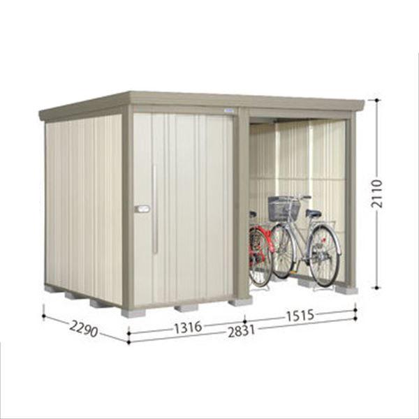 タクボ物置 TP/ストックマンプラスアルファ TP-2822 一般型 標準屋根 『追加金額で工事も可能』 『駐輪スペース付 屋外用 物置 自転車収納 におすすめ』 ムーンホワイト