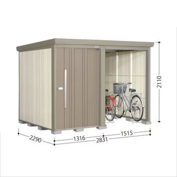 タクボ物置 TP/ストックマンプラスアルファ TP-S2822 多雪型 標準屋根 『追加金額で工事も可能』 『駐輪スペース付 屋外用 物置 自転車収納 におすすめ』 カーボンブラウン