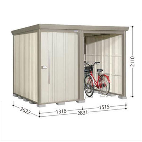 タクボ物置 TP/ストックマンプラスアルファ TP-S2826 多雪型 標準屋根 『追加金額で工事も可能』 『駐輪スペース付 屋外用 物置 自転車収納 におすすめ』 ムーンホワイト