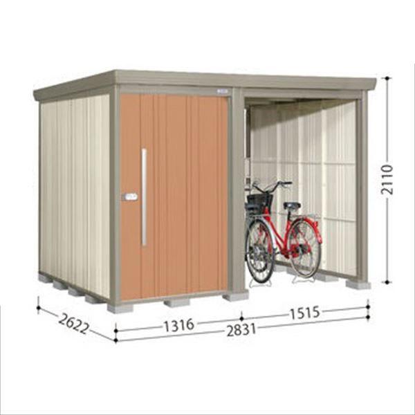 タクボ物置 TP/ストックマンプラスアルファ TP-S2826 多雪型 標準屋根 『追加金額で工事も可能』 『駐輪スペース付 屋外用 物置 自転車収納 におすすめ』 トロピカルオレンジ
