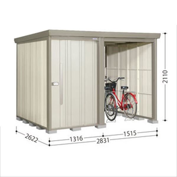 タクボ物置 TP/ストックマンプラスアルファ TP-Z2826 一般型 結露減少屋根 『追加金額で工事も可能』 『駐輪スペース付 屋外用 物置 自転車収納 におすすめ』 ムーンホワイト