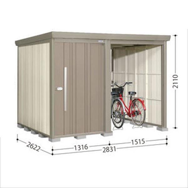 タクボ物置 TP/ストックマンプラスアルファ TP-Z2826 一般型 結露減少屋根 『追加金額で工事も可能』 『駐輪スペース付 屋外用 物置 自転車収納 におすすめ』 カーボンブラウン