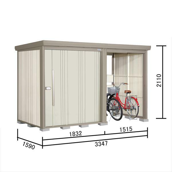 タクボ物置 TP/ストックマンプラスアルファ TP-3315 一般型 標準屋根 『追加金額で工事も可能』 『駐輪スペース付 屋外用 物置 自転車収納 におすすめ』 ムーンホワイト