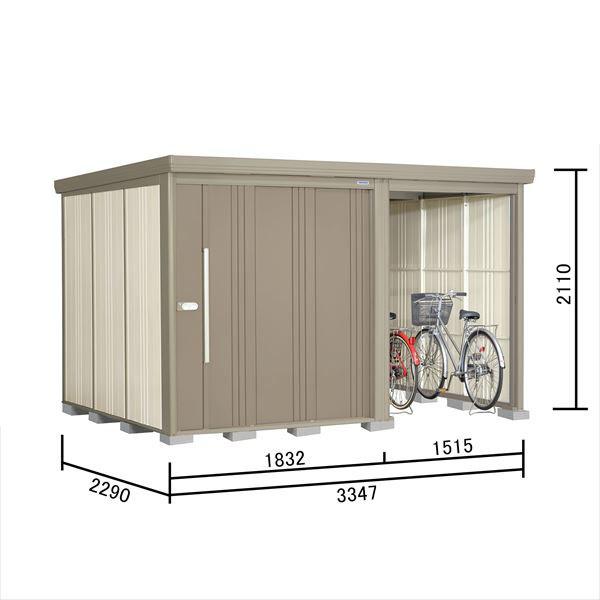 タクボ物置 TP/ストックマンプラスアルファ TP-3322 一般型 標準屋根 『追加金額で工事も可能』 『駐輪スペース付 屋外用 物置 自転車収納 におすすめ』 カーボンブラウン