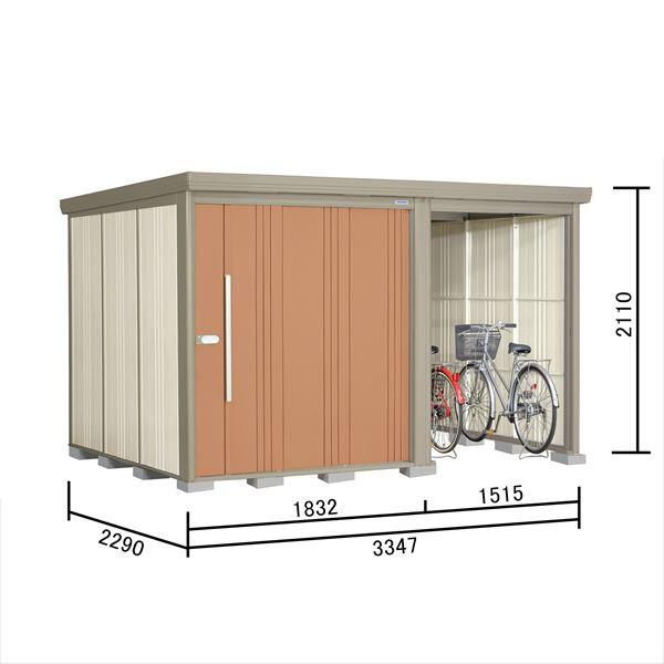 タクボ物置 TP/ストックマンプラスアルファ TP-3322 一般型 標準屋根 『追加金額で工事も可能』 『駐輪スペース付 屋外用 物置 自転車収納 におすすめ』 トロピカルオレンジ