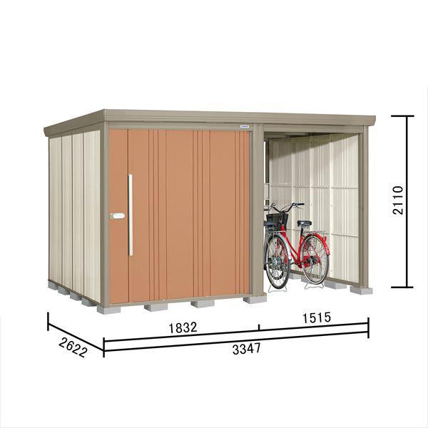 タクボ物置 TP/ストックマンプラスアルファ TP-3326 一般型 標準屋根 『追加金額で工事も可能』 『駐輪スペース付 屋外用 物置 自転車収納 におすすめ』 トロピカルオレンジ