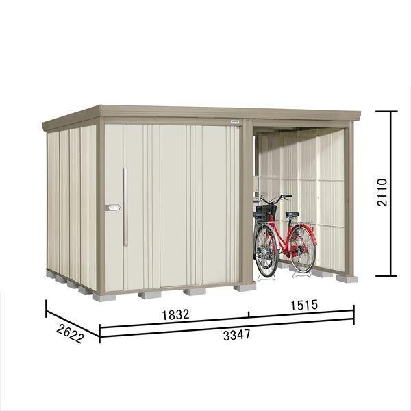 タクボ物置 TP/ストックマンプラスアルファ TP-S3326 多雪型 標準屋根 『追加金額で工事も可能』 『駐輪スペース付 屋外用 物置 自転車収納 におすすめ』 ムーンホワイト