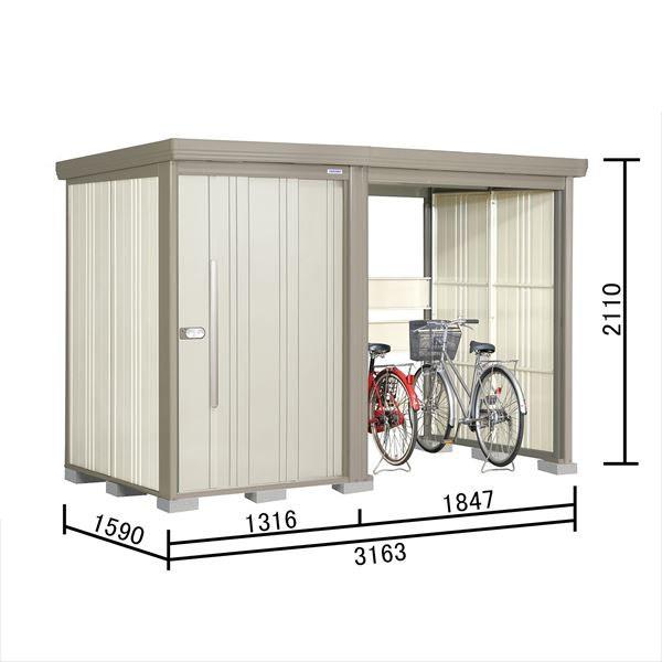 タクボ物置 TP/ストックマンプラスアルファ TP-S31R15 多雪型 標準屋根 『追加金額で工事も可能』 『駐輪スペース付 屋外用 物置 自転車収納 におすすめ』 ムーンホワイト