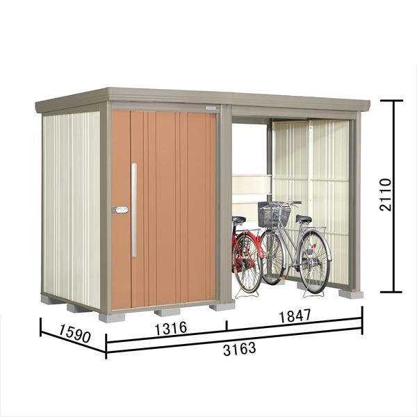 タクボ物置 TP/ストックマンプラスアルファ TP-S31R15 多雪型 標準屋根 『追加金額で工事も可能』 『駐輪スペース付 屋外用 物置 自転車収納 におすすめ』 トロピカルオレンジ
