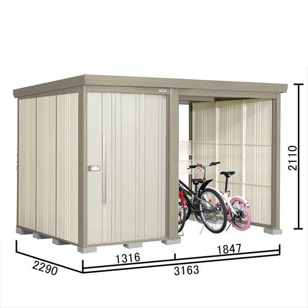 タクボ物置 TP/ストックマンプラスアルファ TP-S31R22 多雪型 標準屋根 『追加金額で工事も可能』 『駐輪スペース付 屋外用 物置 自転車収納 におすすめ』 ムーンホワイト