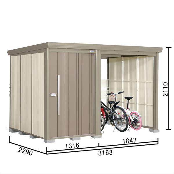 タクボ物置 TP/ストックマンプラスアルファ TP-S31R22 多雪型 標準屋根 『追加金額で工事も可能』 『駐輪スペース付 屋外用 物置 自転車収納 におすすめ』 カーボンブラウン