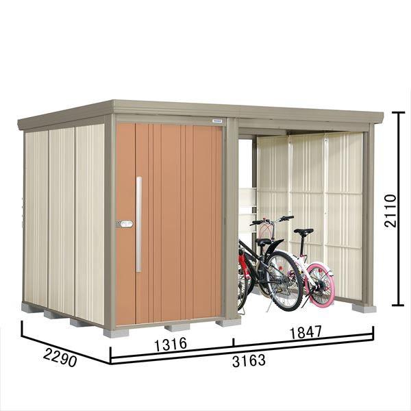 タクボ物置 TP/ストックマンプラスアルファ TP-S31R22 多雪型 標準屋根 『追加金額で工事も可能』 『駐輪スペース付 屋外用 物置 自転車収納 におすすめ』 トロピカルオレンジ