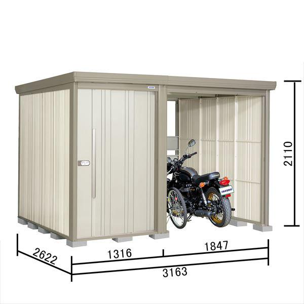 タクボ物置 TP/ストックマンプラスアルファ TP-31R26 一般型 標準屋根 『追加金額で工事も可能』 『駐輪スペース付 屋外用 物置 自転車収納 におすすめ』 ムーンホワイト