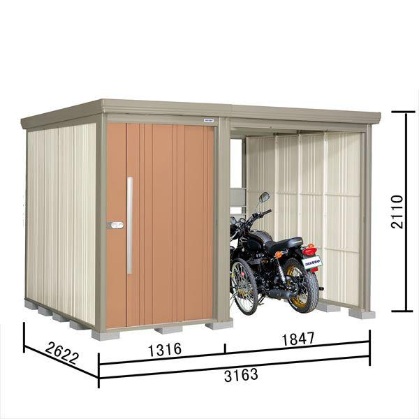 タクボ物置 TP/ストックマンプラスアルファ TP-31R26 一般型 標準屋根 『追加金額で工事も可能』 『駐輪スペース付 屋外用 物置 自転車収納 におすすめ』 トロピカルオレンジ