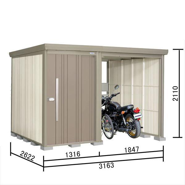 タクボ物置 TP/ストックマンプラスアルファ TP-S31R26 多雪型 標準屋根 『追加金額で工事も可能』 『駐輪スペース付 屋外用 物置 自転車収納 におすすめ』 カーボンブラウン