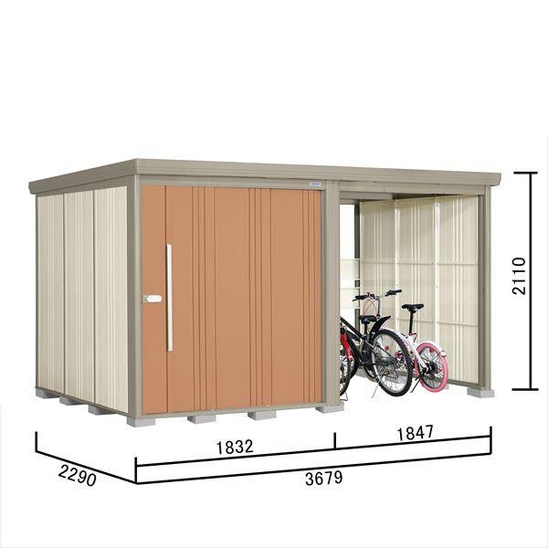 タクボ物置 TP/ストックマンプラスアルファ TP-S37R22 多雪型 標準屋根 『追加金額で工事も可能』 『駐輪スペース付 屋外用 物置 自転車収納 におすすめ』 トロピカルオレンジ