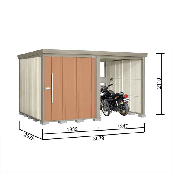 タクボ物置 TP/ストックマンプラスアルファ TP-S37R26 多雪型 標準屋根 『追加金額で工事も可能』 『駐輪スペース付 屋外用 物置 自転車収納 におすすめ』 トロピカルオレンジ