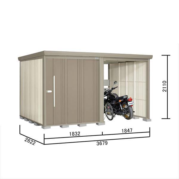 タクボ物置 TP/ストックマンプラスアルファ TP-Z37R26 一般型 結露減少屋根 『追加金額で工事も可能』 『駐輪スペース付 屋外用 物置 自転車収納 におすすめ』 カーボンブラウン