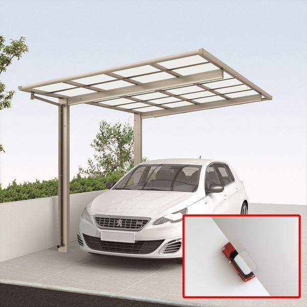 サビに強い アルミカーポート 1台用 四国化成 ライトポート 基本タイプ 標準高 2451 熱線吸収ポリカ LTP-K2451SC 『雨や雪、紫外線から自動車を守るガレージ屋根』 ステンカラー