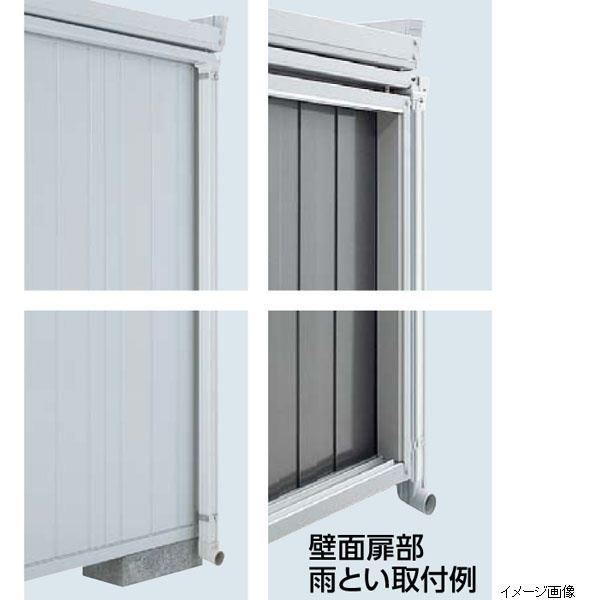 イナバ物置 NXN型 雨とい 間口2730mm用(スタンダード用) *単品購入価格