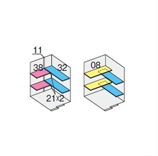 イナバ物置 NXN 間口1370用 別売棚Bセット *単品購入価格 引き込み式2枚戸用