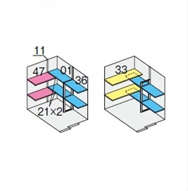 イナバ物置 NXN 間口1530用 別売棚Aセット *単品購入価格 引き込み式2枚戸用