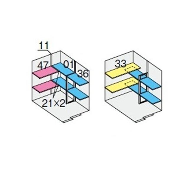 イナバ物置 NXN 間口1530用 別売棚Bセット *単品購入価格 引き込み式2枚戸用