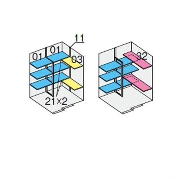 イナバ物置 NXN 奥行1370用 別売棚Cセット ハイルーフ用 *単品購入価格 引き込み式2枚戸用