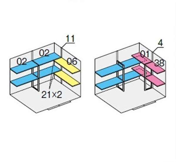 イナバ物置 NXN 奥行1790用 別売棚Cセット *単品購入価格 引き分け戸用
