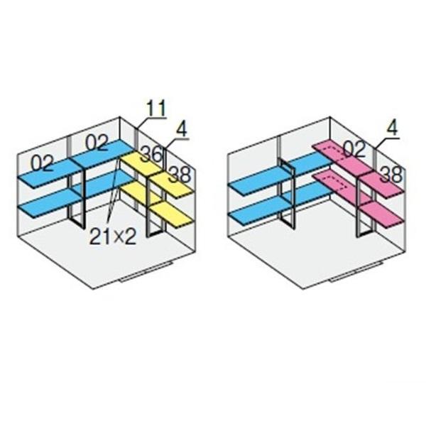 イナバ物置 NXN 奥行2210用 別売棚Dセット *単品購入価格 引き分け戸用