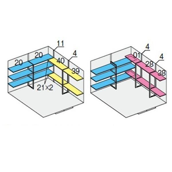 イナバ物置 NXN *単品購入価格 NXN-95H用 別売棚Dセット NXN 別売棚Dセット ハイルーフ用 *単品購入価格 引き分け戸用, 景品とギフトの専門店マイルーム:58729d45 --- officewill.xsrv.jp
