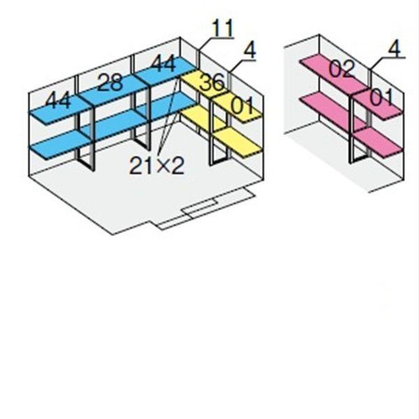イナバ物置 NXN NXN-77S用 別売棚Cセット *単品購入価格 壁面扉タイプ