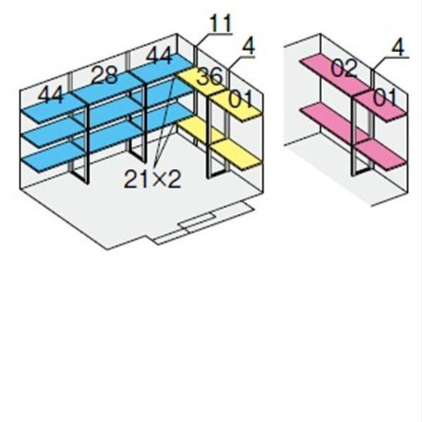 イナバ物置 NXN NXN-77H用 別売棚Dセット ハイルーフ用 *単品購入価格 壁面扉タイプ