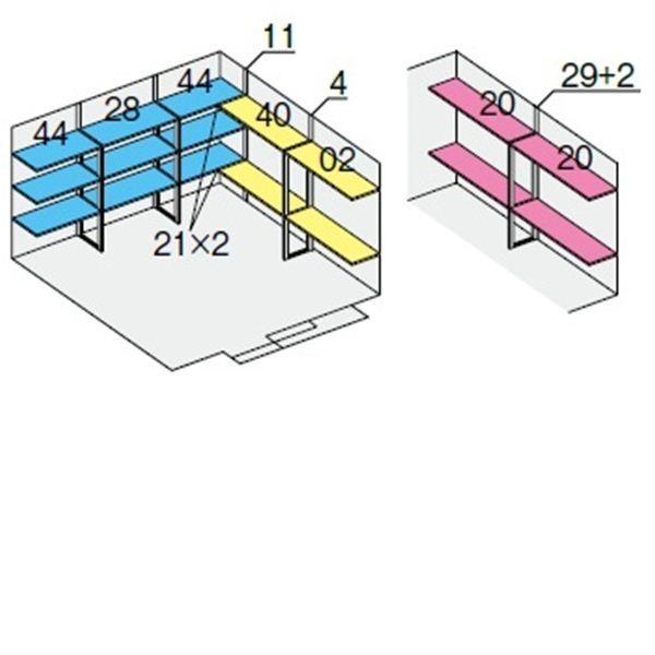 イナバ物置 NXN NXN-105H用 別売棚Cセット ハイルーフ用 *単品購入価格 壁面扉タイプ