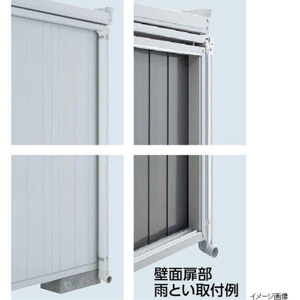 イナバ物置 NXN型 雨とい 間口6200mm用(ハイルーフ) *単品購入価格 大型タイプ