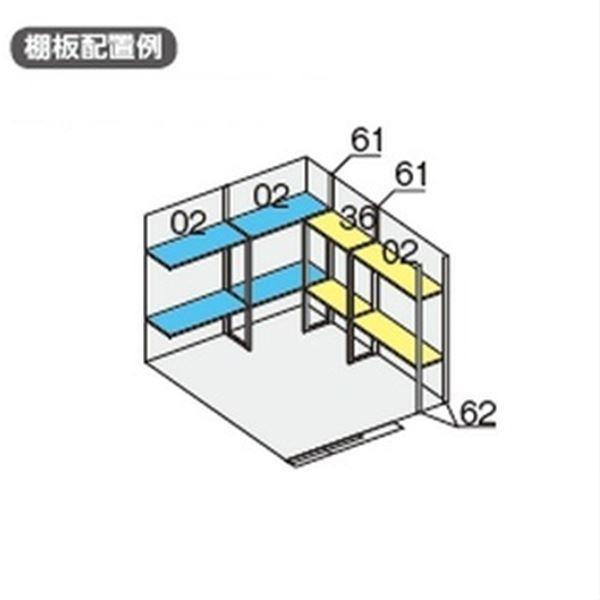イナバ物置 NXP-70H用 別売棚Cセット(2段) *単品購入価格