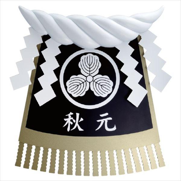 美濃クラフト 男前表札 相撲表札 SUMOH-1 『ステンレス』