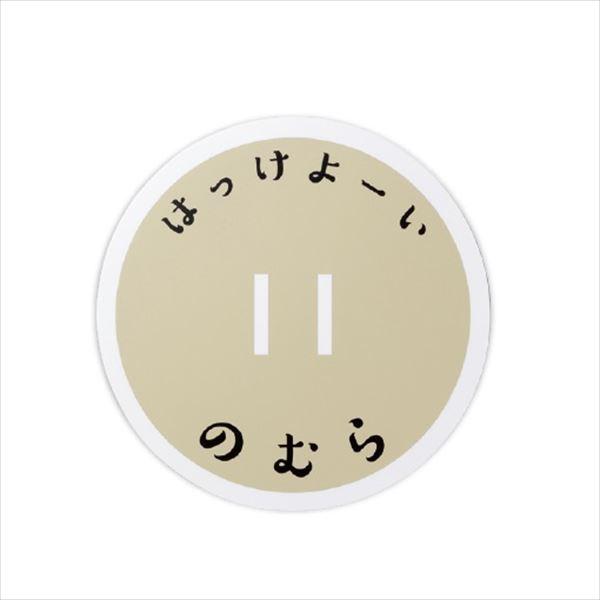 美濃クラフト 男前表札 相撲表札 SUMOH-3 『ステンレス』