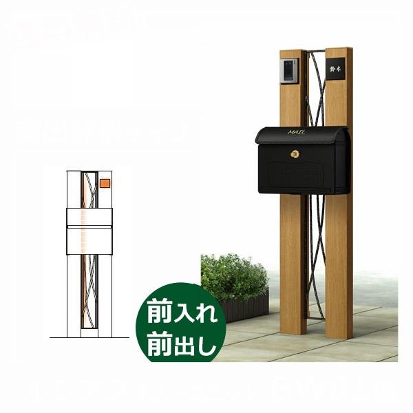 YKKAP ルシアスポストユニットBW01型 本体(L) 演出照明タイプ UMB-BW01 エクステリアポストT5型 木調カラー *表札はネームシールです 門柱 機能門柱 ポスト おしゃれ 照明付き