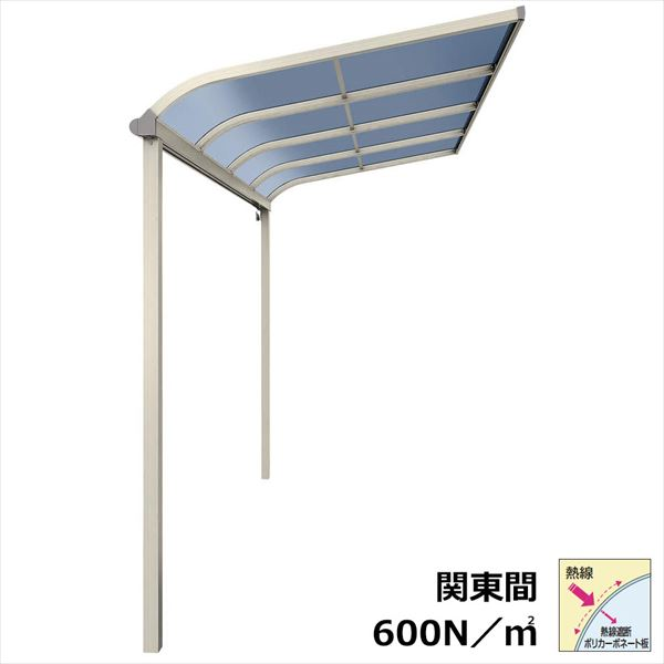 YKKAP テラス屋根 ソラリア 5間×5尺 柱標準タイプ 関東間 アール型 600N/m2 熱線遮断ポリカ屋根 3連結 標準柱 積雪20cm仕様