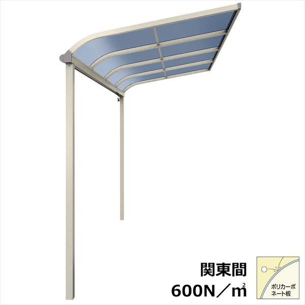 YKKAP テラス屋根 ソラリア 5間×7尺 柱標準タイプ 関東間 アール型 600N/m2 ポリカ屋根 3連結 ロング柱 積雪20cm仕様