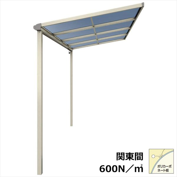 YKKAP テラス屋根 ソラリア 5間×9尺 柱標準タイプ 関東間 フラット型 600N/m2 ポリカ屋根 3連結 ロング柱 積雪20cm仕様