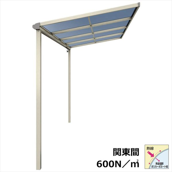 YKKAP テラス屋根 ソラリア 5間×5尺 柱標準タイプ 関東間 フラット型 600N/m2 熱線遮断ポリカ屋根 3連結 ロング柱 積雪20cm仕様