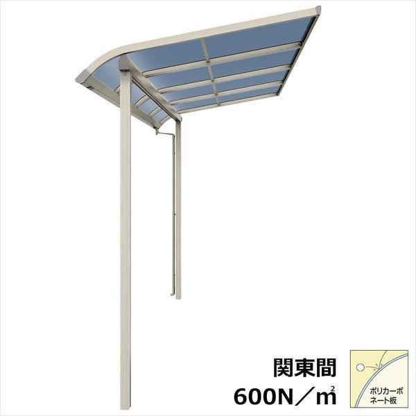 YKKAP テラス屋根 ソラリア 5間×7尺 柱奥行移動タイプ 関東間 アール型 600N/m2 ポリカ屋根 3連結 標準柱 積雪20cm仕様
