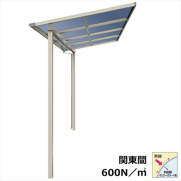 YKKAP テラス屋根 ソラリア 1間×6尺 柱奥行移動タイプ 関東間 フラット型 600N/m2 熱線遮断ポリカ屋根 単体 標準柱 積雪20cm仕様